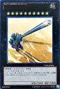 遊戯王 超弩級砲塔列車グスタフ・マックス VE06-JP004 ウルトラ【ランクA】【中古】