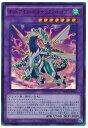 遊戯王 オッドアイズ・ボルテックス・ドラゴン DOCS-JP045 ウルトラ【ランクA】【中古】