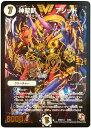 デュエルマスターズ 神聖斬 アシッド DMX14 8/84 ビクトリー DuelMasters 【ランクA】 【中古】