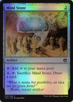 マジックザギャザリング MTG 茶(アーティファクト) 英語版 精神石/Mind Stone IMA-219 コモン Foil【ランクA】【中古】