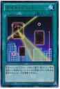 遊戯王 ナイト・ショット DS14-JPM37 ウルトラ【ランクA】【中古】