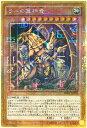 遊戯王 ラーの翼神竜 MB01-JPS03 ミレニアムゴールドレア 【ランクA】 【中古】