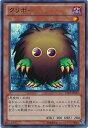 遊戯王 クリボー 15AY-JPA22 ウルトラ【ランクA】【中古】