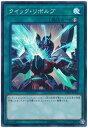 遊戯王 クイック・リボルブ CIBR-JP056 スーパー