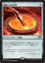 マジックザギャザリング MTG 茶(アーティファクト) 日本語版 創意工夫の傑作/Masterwork of Ingenuity C14-57 レア【ランクA】【中古】