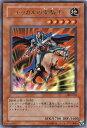 遊戯王 ジャッカルの霊騎士 309-016 ウルトラ 【ラン...