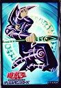 遊戯王 未開封 特製カードスリーブ ブラック マジシャン 決闘王の記憶 - 闘いの儀編 - 【ランクS】 【中古】