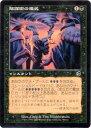 マジックザギャザリング MTG 黒 日本語版 陰謀団の儀式/Cabal Ritual TOR-51