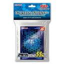 遊戯王 デュエリストカードプロテクター ブルー Ver.2 未開封スリーブ 【ランクS】 【中古】