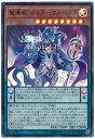 遊戯王 魔導獣 マスターケルベロス EXFO-JP027 ウルトラ【ランクA】【中古】