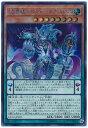 遊戯王 魔導獣 マスターケルベロス EXFO-JP027 シークレット【ランクA】【中古】