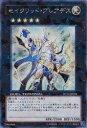 遊戯王 セイクリッド・プレアデス DT13-JP038 シークレット【ランクA】【中古】