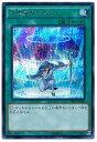 遊戯王 召喚師のスキル TRC1-JP040 シークレット【ランクA】【中古】