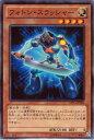 遊戯王 フォトン・スラッシャー DP13-JP006 ノーマル【ランクA】【中古】