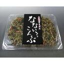 【山海食のリズム】なないろこんぶ[七色昆布](140g)
