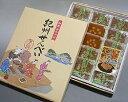 紀州せんべい(15袋・30枚入)