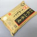 食品 - 【和歌山県産】平成29年産 きぬひかり(5kg)