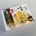 ショッピングダイニング 【和歌山】和 dining 清乃(せいの)生ラーメン(4食入)[和歌山ラーメン]