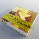 【オカザキ紀芳庵】黄金の極みチーズタルト 和歌山(1個入)