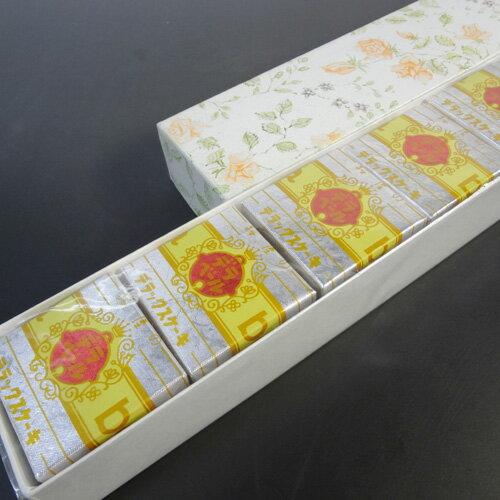 【鈴屋】デラックスケーキ(5個入)の商品画像