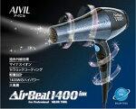 �����ӥ륨���ӡ��ȥɥ饤�䡼AB-1400ION