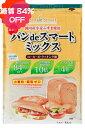 【パンdeスマートミックス1kg】 低糖質、高食物繊維、高たんぱく糖質制限中の方へ小麦ふすまを使用した糖質オフのふすまパンミックス[合計5,400円(税込)以上で送料無料]