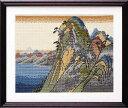 Olympusクロスステッチ刺繍キット7140 「箱根(湖水図)」 オリムパス 東海道五十三次