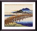 Olympusクロスステッチ刺繍キット 7143 「岡崎(矢矧之橋)」 オリムパス 東海道五十三次