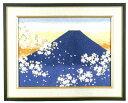 東京文化刺繍キット31「あけぼの富士」(3号) 富士山 世界遺産 世界文化遺産 静岡
