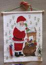 OOE クロスステッチ刺繍キット 20302 クリスマス アドベントカレンダー デンマークの刺しゅうメーカー「オーレンシュレーガー(O. Oehlenschlägers Eftf. / Oehlenschlager)」製ししゅうキット Christmas X'mas Santa Claus Advent Calendar
