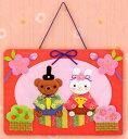 Olympusパッチワークキット PA-732「楽しいひなまつり」くま うさぎ (タペストリー) オリムパス 桃の節句 雛祭 雛飾り 手作り キット 雛人形