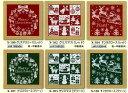 Olympusクロスステッチ刺繍キット 「クリスマス・フレーム」