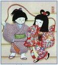 東芸押し絵キット H8807「なわとび二人」 押絵キット