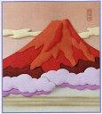 東芸押し絵キット H8902「赤富士」 押絵キット 世界遺産 世界文化遺産 静岡 富士山