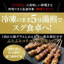 愛知県産アイコ ミニトマト 約1kg入り L〜Mサイズ 国産 送料無料 サラダ おやつ