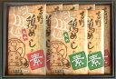 吉野鶏めしの素 ギフトセット3合用×5袋+2合用×2袋[