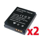 【2個セット】リコー Ricoh DB-65互換バッテリーのお得な2個セットRicoh GR DIGITAL IV / G700等対応