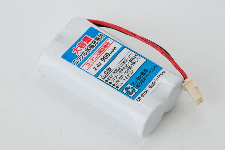 定形外【CP-BT04】NTT 電池パック-0...の紹介画像2