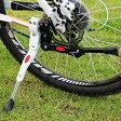 【B032】自転車用 軽量 サイドスタンド キックスタンド 長さ調節可能 <全2色> / ロードバイク マウンテンバイク クロスバイク 等のチェーンステーに固定
