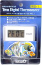 送料無料 | デジタル温度計 高精度シンプル表示