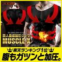 【楽天1位獲得】 加圧シャツ メンズ 加圧式脂肪燃焼T