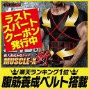 【1,000円OFF】 加圧シャツ 加圧インナー メンズ ダイエット 加圧式脂肪燃焼Tシャツ 加圧下