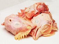 国産若鶏の鶏がら 鶏頭 1kg
