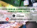 【ふるさと納税】しそ漬け梅干し 1kg(塩分約17%)昔ながらの味わい 和歌山県産
