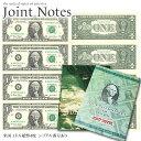 <米国ドル紙幣未裁断シート 1ドル紙幣4枚 シリアル番号有>...
