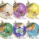 <8cmパール地球儀...