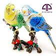<インコ>ジュエリーボックスのトップメーカー ピィアース 宝石箱 置物 小物入れ アクセサリーケース【ピィアースおすすめ】