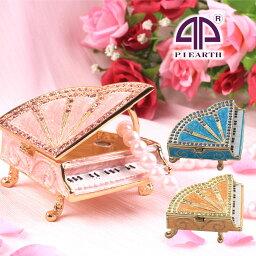 <グランドピアノA ジュエリーボックス>クリスタルがキラキラ輝くロマンティックなピアノの小物入れ 置物 女の子へのプレゼントに 卒業 入学 可愛い 敬老の日ギフト 新生活 ギフト【あす楽対応】