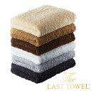 【送料無料】日本製 ラストタオル フェイスタオル 肌に優しい 綿100 スーパーゼロ オーガニックコットン 吸水力 速乾 ふんわり おしゃれ グレー ホワイト ブラウン ベージュ 父の日 誕生日 プレゼント ギフト お祝い
