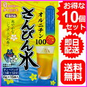 【送料無料】さんぴん水 オルニチン100(6g×15TB)×10袋セット